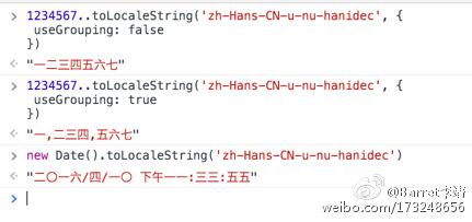 一些你可能不知道JavaScript细节